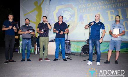 Общественные и государственные деятели Молдовы посетили терапевтический лагерь МАА
