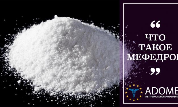 Что такое мефедрон?